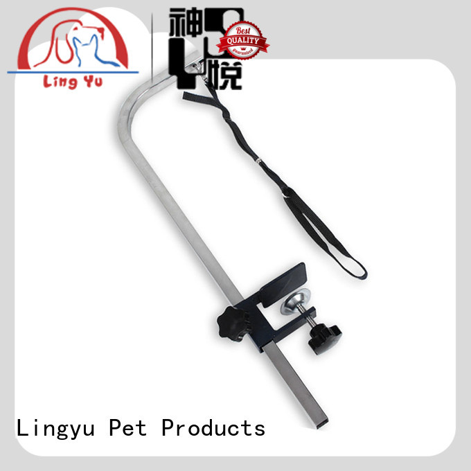 Lingyu pet grooming arm company for pet